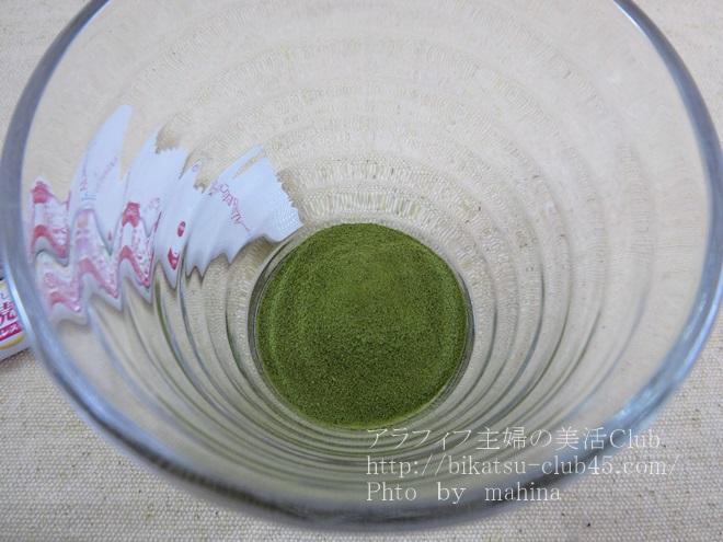 卵殻膜美菜2