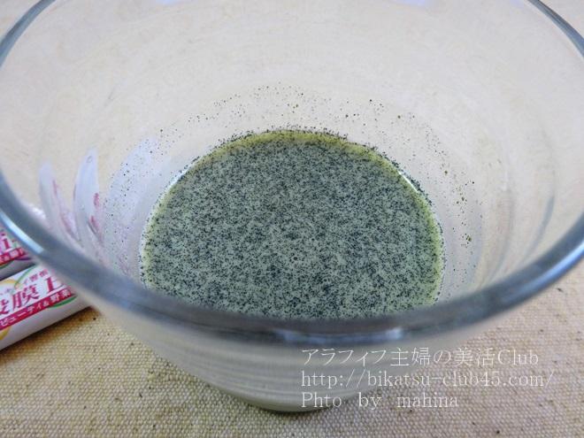 卵殻膜美菜4