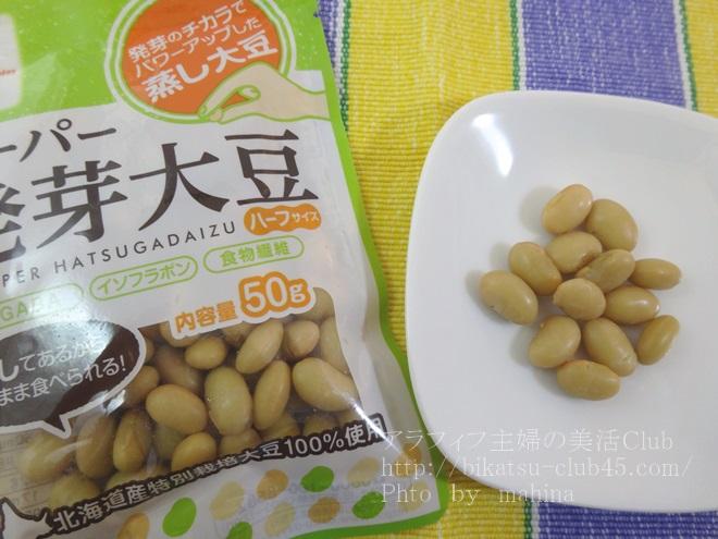 スーパー大豆3