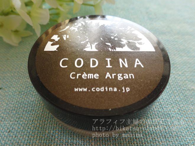 コディナ1